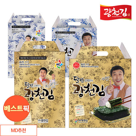 [베스트픽] 광천김 김 선물세트!