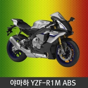 야마하 YZF-R1M ABS 바이크/오토바이