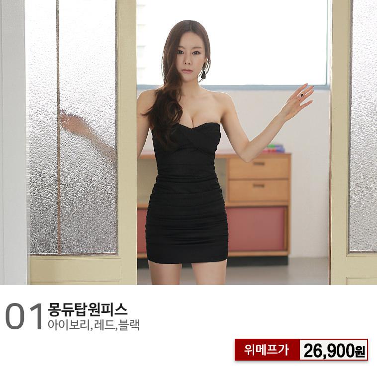 [마이사이즈] 여성 85 파티드레스 - 상세정보