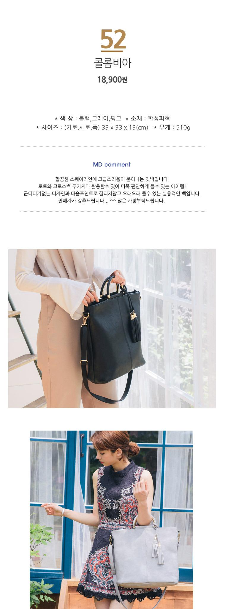 [무료배송] 루루백 여성가방/폼폼이 - 상세정보