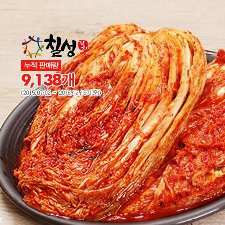 밥맛땡기는 칠성 포기김치 1kg