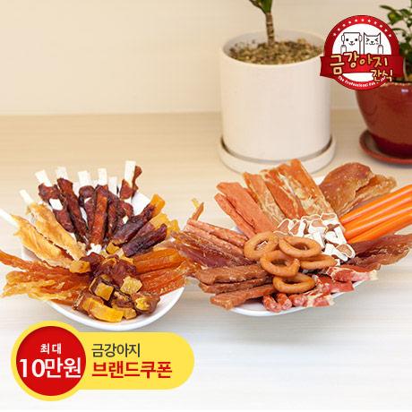 금강아지 간식/패드 모음전