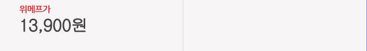 [명예의전당] 오뚜기 진짬뽕 16개 - 상세정보