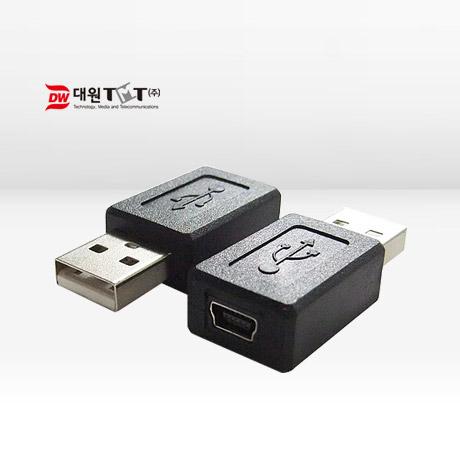 [원더쿠폰] USB 젠더 Mini 5Pin(F)