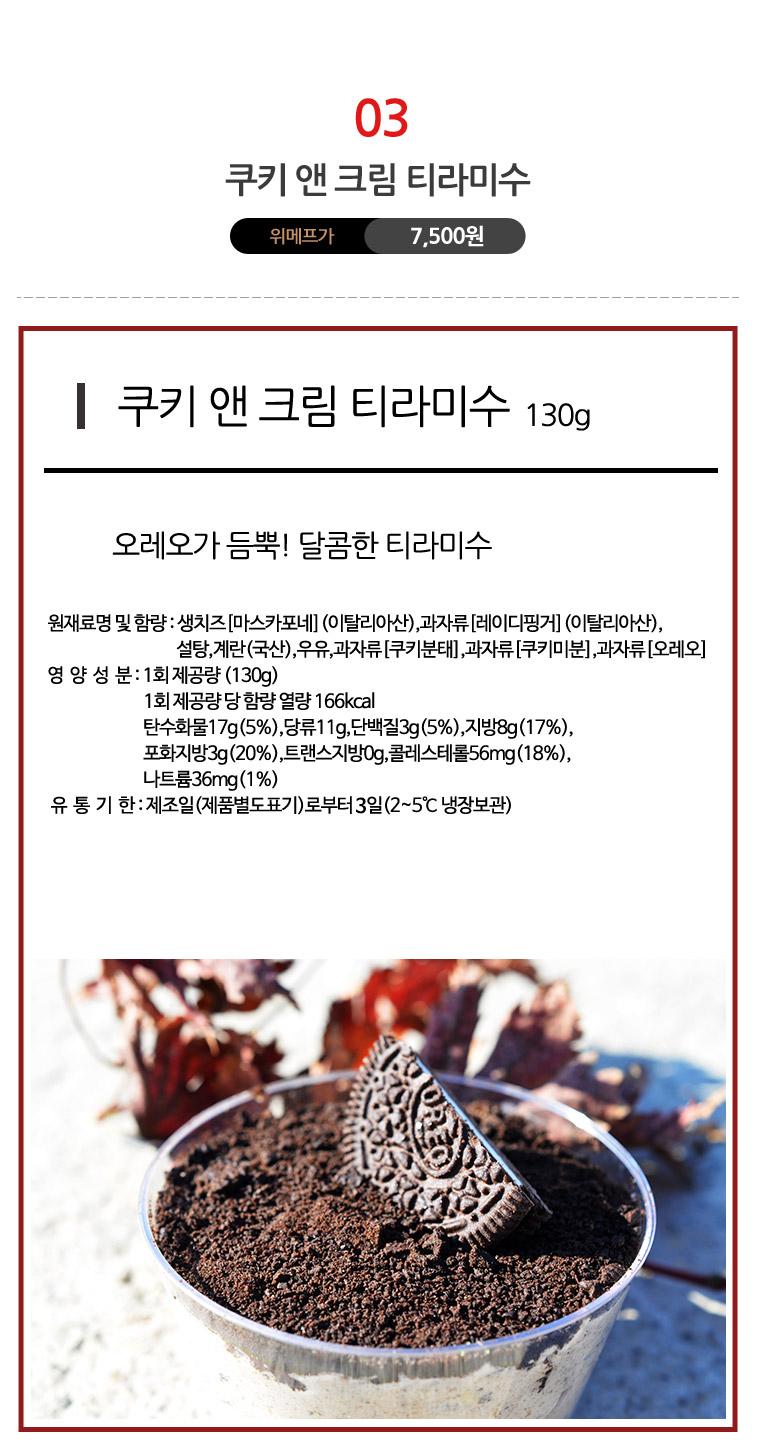 [홍대 디저트맛집]코만스 티라미수  - 상세정보
