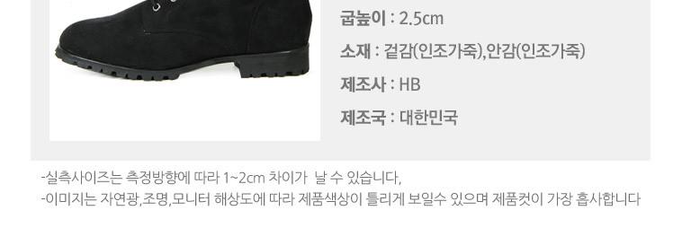 [무료배송] 보이런던 남성 워커화! - 상세정보