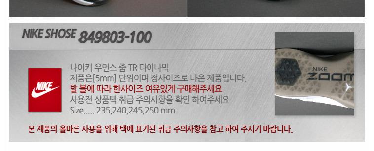 [마이컬러] 화이트 아디다스나이키外 - 상세정보