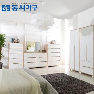 동서가구 하임 옷장/서랍장 모음