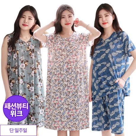 시원한여름원피스/쿨홈웨어/냉감세트