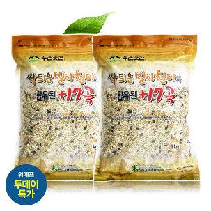 [투데이특가] 발아 현미17곡 1kg+1kg