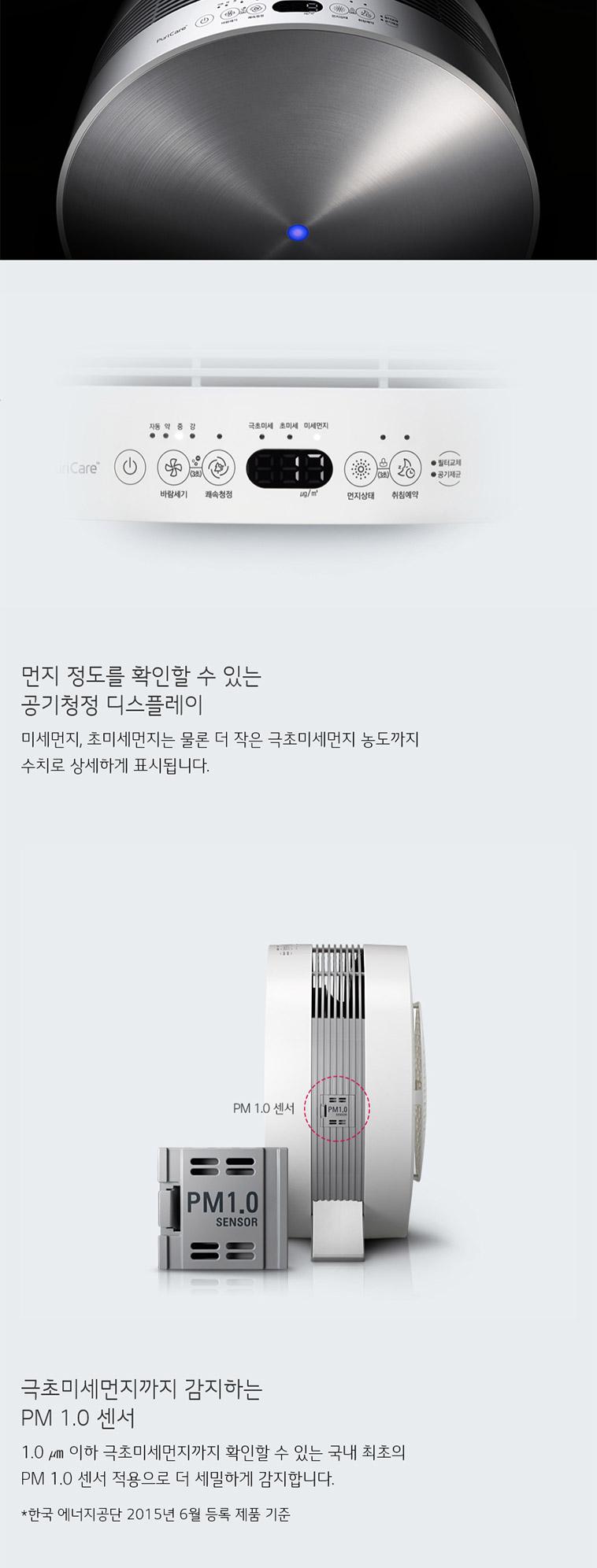 [즉시할인] LG공기청정기 AS121VAS - 상세정보