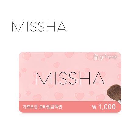 [선물하기] 미샤 모바일상품권