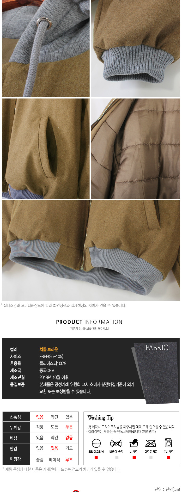 5301b83b9b0 ... 심야특가] 롱패딩/양털자켓/코트25% - 상세정보 ...