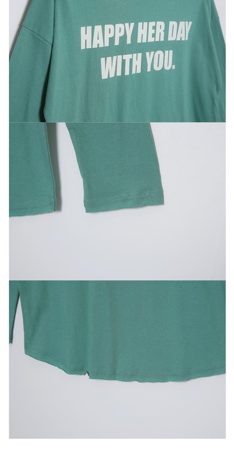 [투데이특가] 티셔츠/원피스/팬츠 - 상세정보