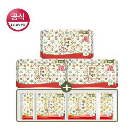 [무료배송] 귀애랑 생리대 3팩+증정