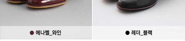 [마이사이즈] 245mm 크레딧골드 로퍼 - 상세정보