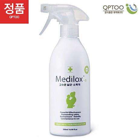 고수준 살균소독제 메디록스B 유아용
