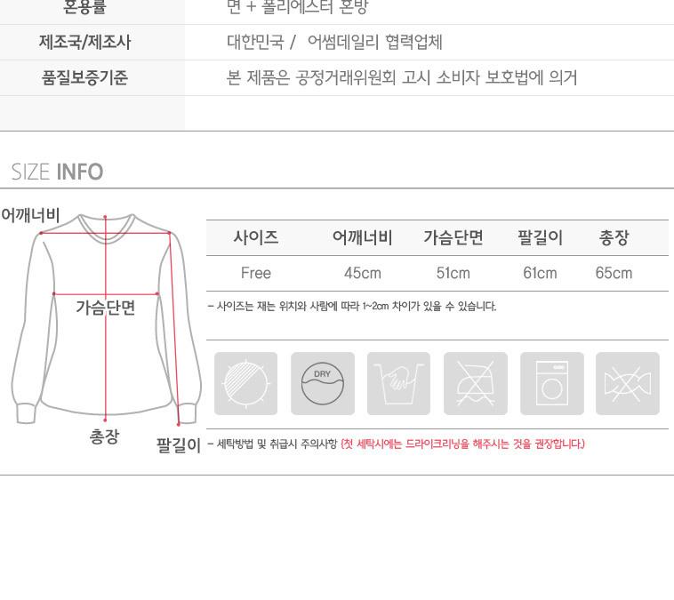 [무료배송] 어썸데일리,가격폭탄SALE - 상세정보