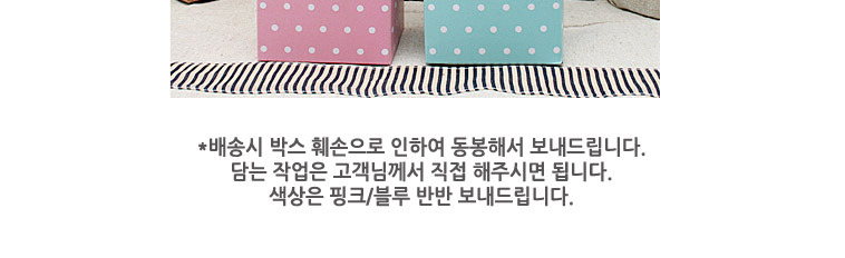 감사 선물 돌 답례품 55종 모음전 - 상세정보