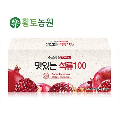 황토농원 맛있는 석류100 진액