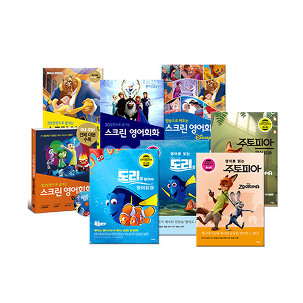 [5%적립] 디즈니로 배우는 영어학습!