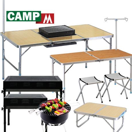 바베큐 용품 셋트! 캠핑그릴/테이블