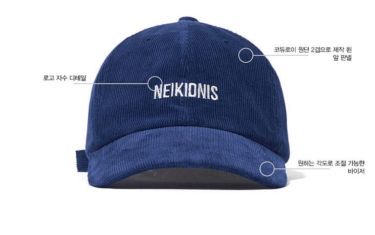 [스타쿠폰] 네이키드니스 백팩 1+1 - 상세정보