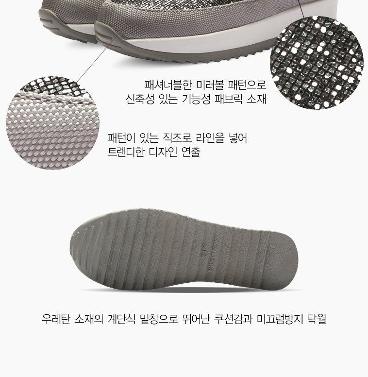 [무료배송] 통굽슬립온/스니커즈 - 상세정보