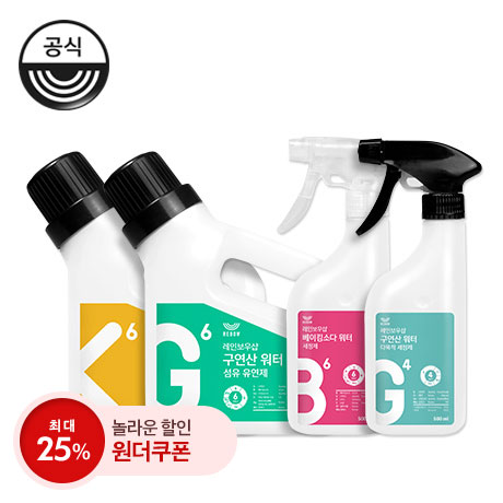 [원더쿠폰] 베이킹 과탄산소다 세제