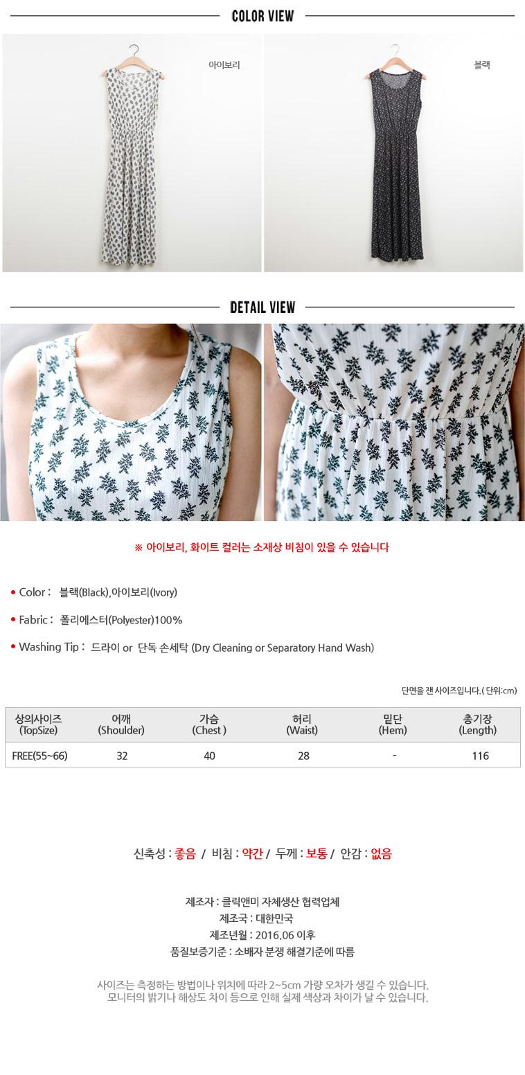 [패션균일가] 원피스/티셔츠 外 균일 - 상세정보
