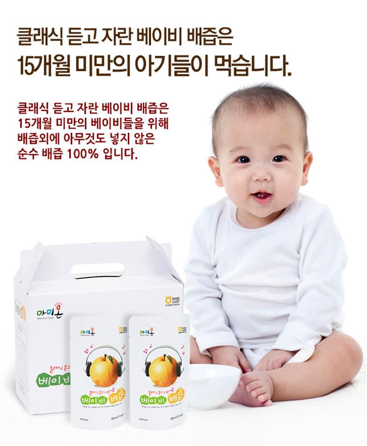 리뉴얼라이프 건강한 아기간식 모음 - 상세정보