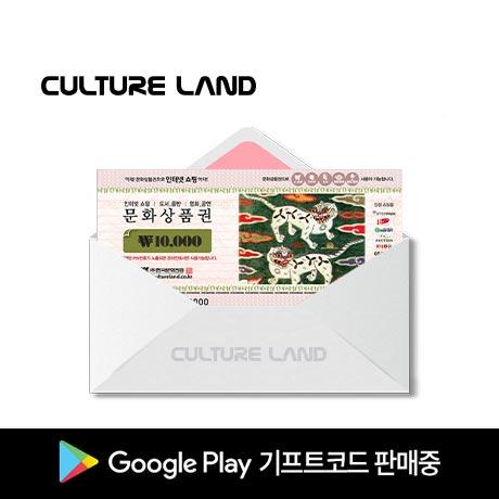 [선물하기] 온라인 문화상품권