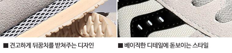 [무료배송] 슬레진저 운동화 런닝화 - 상세정보