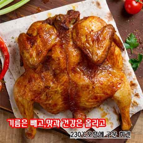치킨/훈제치킨/닭날개/닭다리