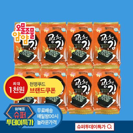 [슈퍼투데이특가] 광천도시락김 16봉