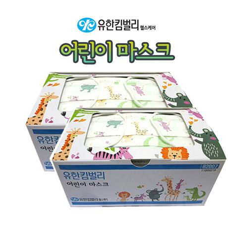 유한킴벌리 어린이마스크 36매 X 2통