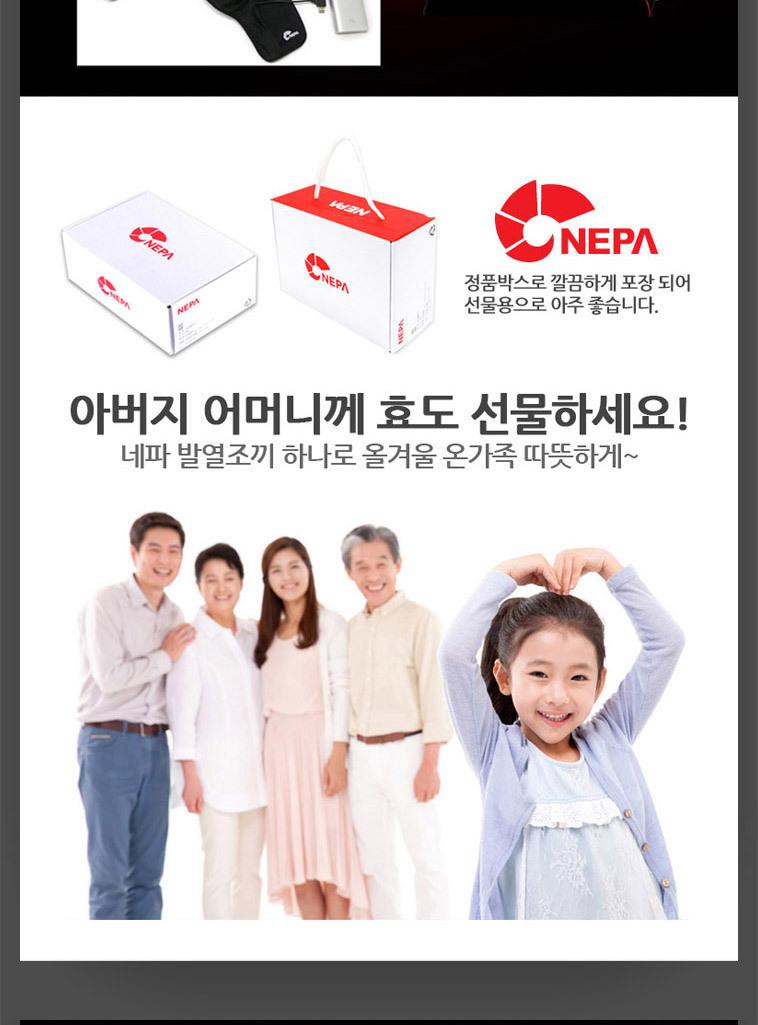 [무료배송] 브랜드 방한용품 특가전 - 상세정보