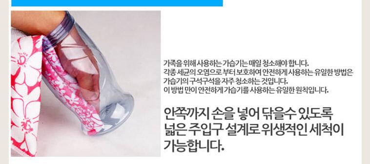 듀플렉스 간편세척 초음파가습기 - 상세정보