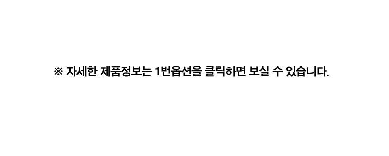 FHI KOREA 미니고데기 2종! - 상세정보