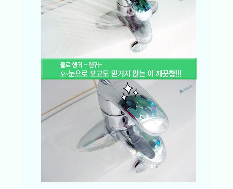 샤프란 섬유유연제 3.1LX4 - 상세정보