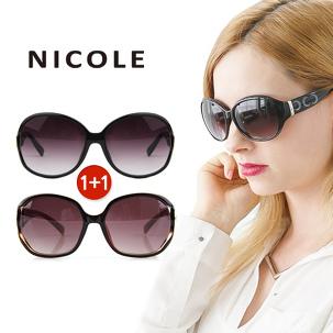 니콜 1+1 선글라스 모음
