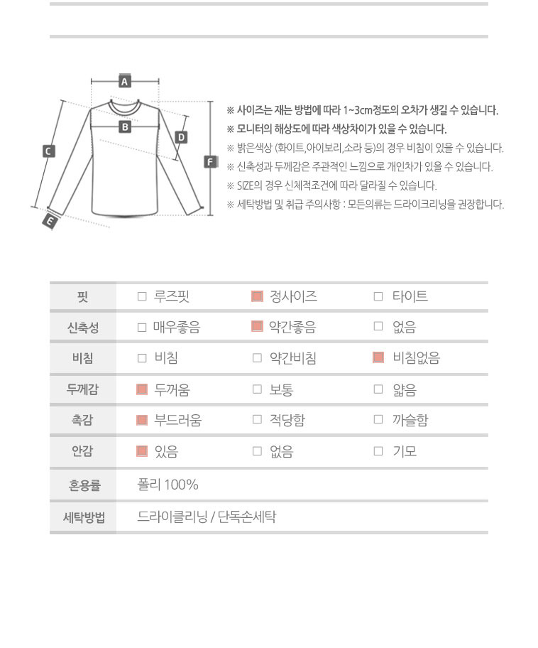 [명예의전당] 시즌OFF 패딩 159균일! - 상세정보