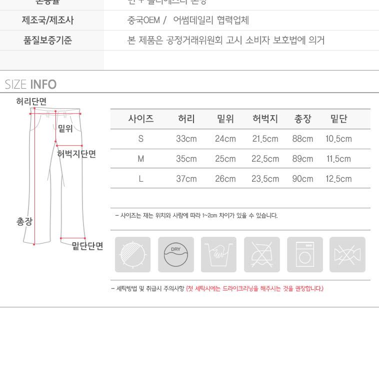 [무료배송] 블라우스/스커트/가디건 - 상세정보