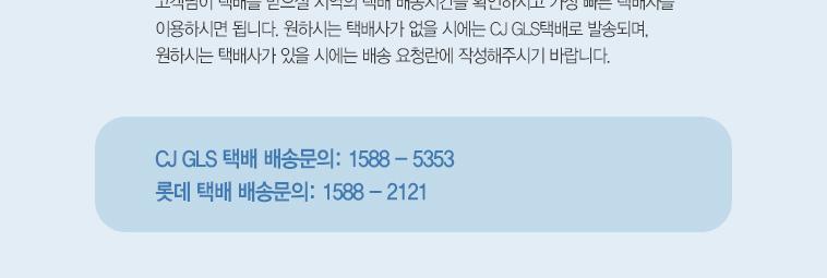엘빈즈 클래식 이유식 - 상세정보