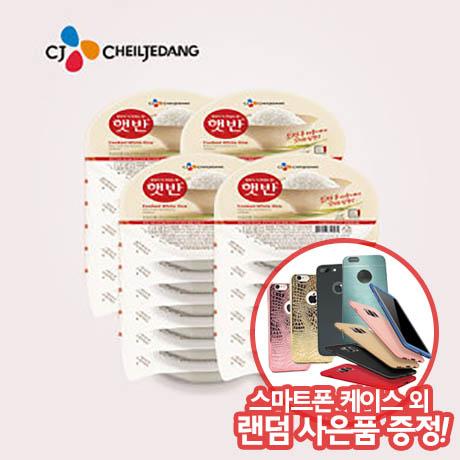 [무료배송] CJ 햇반210g 24개입