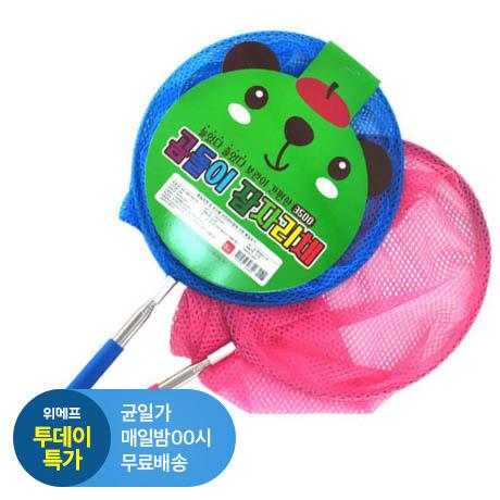 [투데이특가] 곰돌이 잠자리채1+1