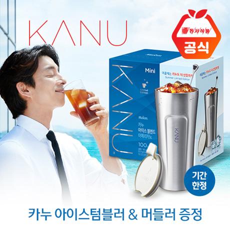 [무료배송] 카누아이스100T+증정품