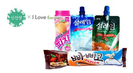 [신선생] 롯데 빠삐코/설레임 한박스