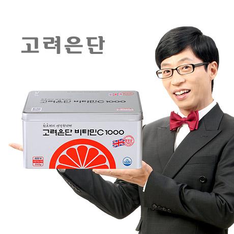 고려은단 비타민C 600정