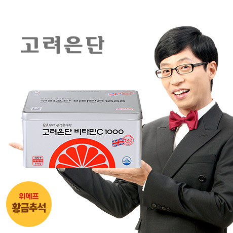 [황금추석] 고려은단 비타민C 600정
